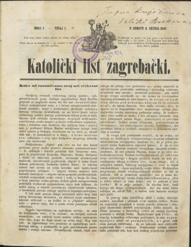 Katolički list zagrebački, Tečaj 1, broj 1,(1849)