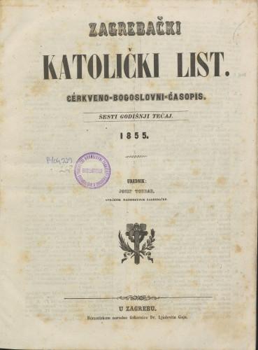 Zagrebački katolički list, Tečaj 6, (1855.)